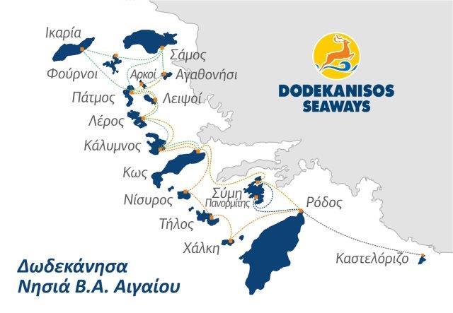 Archipel du Dodécanése